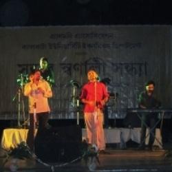 চন্দ্রবিন্দু (ব্যান্ড)